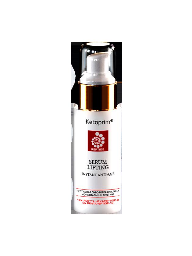 Пептидная лифтинг-сыворотка Ketoprim®, 50 ml