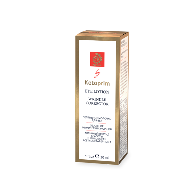 Пептидное молочко для век Ketoprim®, 30 ml